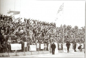 Γήπεδο Σοχώρας 1987