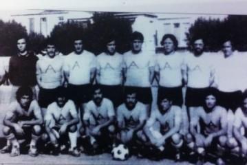 Άρης Ρεθύμνου 1976
