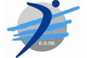 Οδηγίες της Ε.Ο.ΠΕ. για την ανανέωση της Κάρτας Υγείας