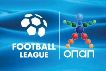 Το πρόγραμμα της 6ης αγωνιστικής στην Football League