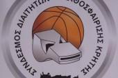 Σχολή Διαιτητών μπάσκετ στις αρχές του 2015