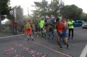 Καλή παρουσία από του αθλητες του ΣΔΥΡ στον «Μινωικός Άθλο»