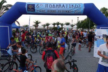 Με 150 ποδηλάτες έγινε ο 8ος Ποδηλατικός Γύρος Πόλης Ρεθύμνου