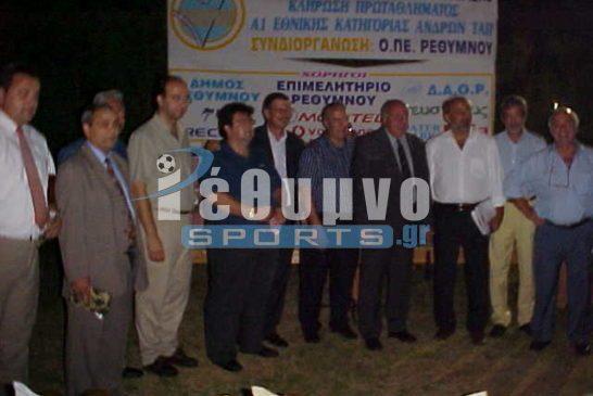 Psaroudakis_Kostis_klirosi_A1_Andron_2001-02_4
