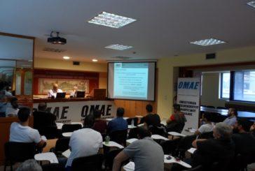 Με επιτυχία ολοκληρώθηκε το σεμινάριο της ΟΜΟΕ στο Ρέθυμνο (photo)