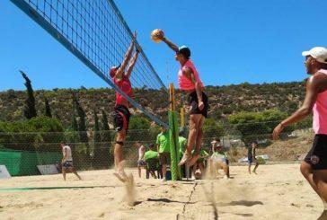 Όλα όσα χρειάζονται για τις συμμετοχές στο Beach Volley