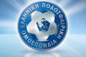 Στις 19 Φεβρουαρίου οι εκλογές στην ΕΠΟ, παράταση μεταγραφών για SL2, FL, ερασιτεχνικά
