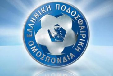 Αναβολή στις εκλογές και νέα ημερομηνία η 29η Δεκεμβρίου