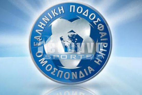 Αναστολή σε Γ' Εθνική, Γυναικεία πρωταθλήματα και Κύπελλο Ελλάδας!