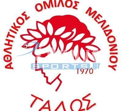 Τάλως Μελιδονίου: Συλλυπητήρια για την απώλεια του Μιχ. Παπαδάκη