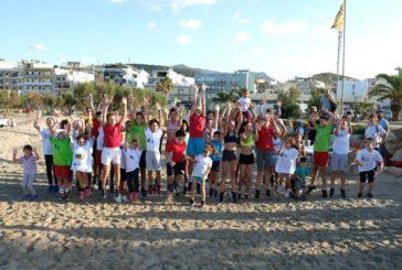 Μεγάλη συμμετοχή στο 6ο «Kids Beach Running»