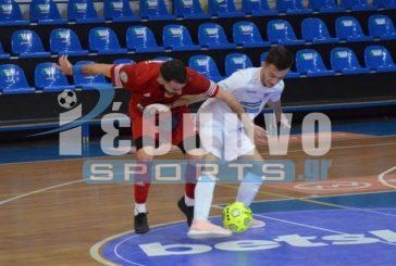 Έτσι θα γίνει η Futsal Super League την νέα σεζόν