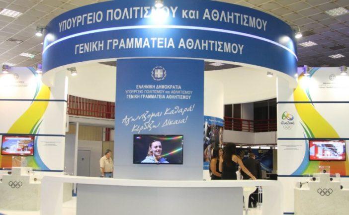 Στις 18/12 θα καταβληθεί η οικονομική ενίσχυση σε 30 σωματεία του Ρεθύμνου