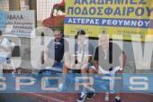 Παραιτήθηκε από το ΔΣ του Αστέρα ο Πρινιανάκης