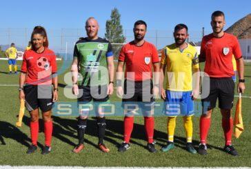 Οι διαιτητές στους αγώνες Κυπέλλου ΕΠΣΡ την Τετάρτη