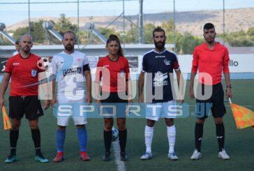 Οι διαιτητές στην 2η αγωνιστική του Κυπέλλου ΕΠΣΡ