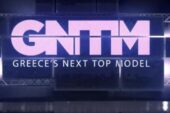 Ποιος πρώην Ρεθυμνιώτης αθλητής θέλει να κατακτήσει το «GNTM» (video)