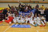 Ελλάδα-Τουρκία 1-1 (video)