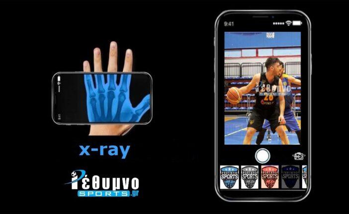X-ray» με τον Ηλία Θεοδωρίδη!