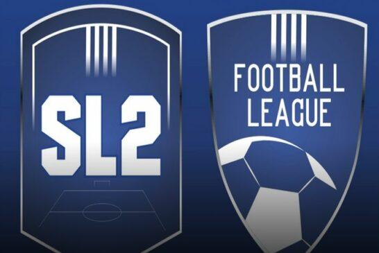 Όλα έτοιμα για σέντρα σε Super League2 και σερβίς στην Volley League