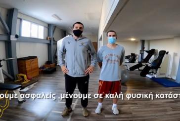 Γυμναστική στο σπίτι με τους Cretan Kings! (video)