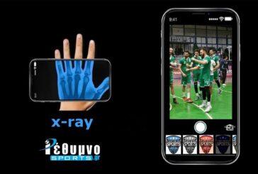X-ray με τον Θάνο Μαρούλη!