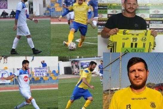 Έξι ποδοσφαιριστές απαντούν για την κατάσταση και το πρωτάθλημα της Γ' Εθνικής
