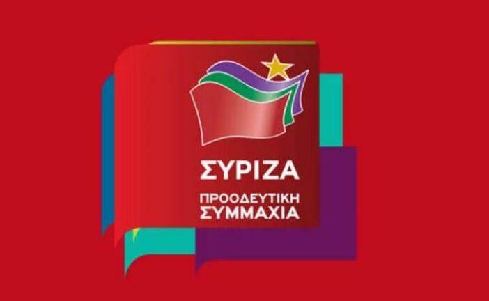 ΣΥΡΙΖΑ: Επανέναρξη όλων των Εθνικών πρωταθλημάτων και προπονήσεις σε τοπικά, αλλά και ατομικά αθλήματα