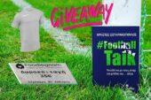 Πάρε μέρος στο διαγωνισμό μας στο instagram!