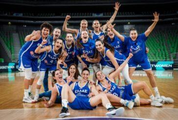 Το πρόγραμμα της Εθνικής Γυναικών στο Ευρωμπάσκετ