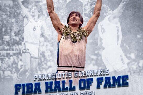 Ο Παναγιώτης Γιαννάκης στο Hall of Fame της FIBA!