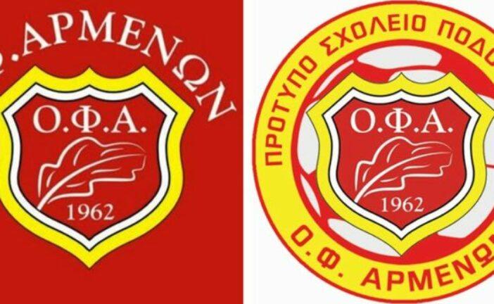Συλλυπητήρια του ΟΦΑ σε Β. & Κ. Πρινανάκη