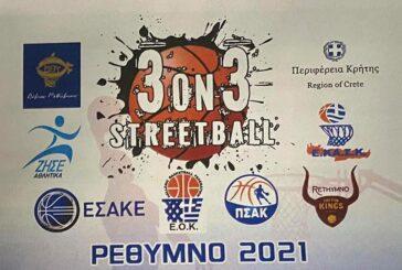 Τουρνουά 3on3 Streetball στο Ρέθυμνο (16-18/7)
