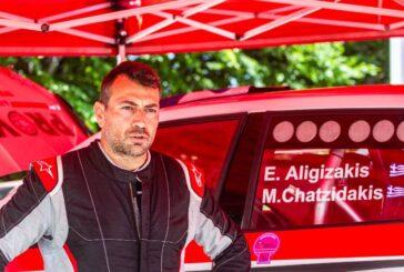 Αλυγιζάκης: «Το Ηπειρωτικό Ράλλυ θα είναι για εμάς ένας ακόμη αγώνας προσαρμογής με το Fabia R5»