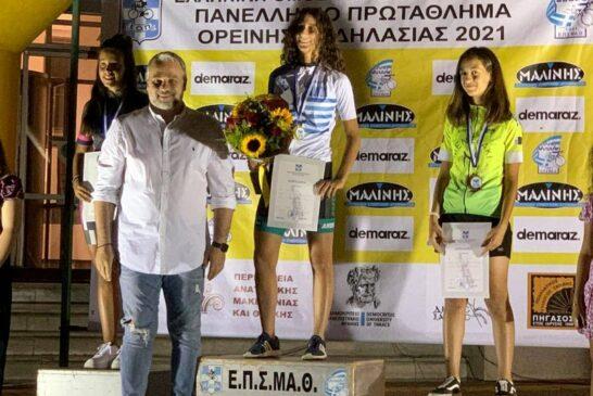 1η η Τζουλάκη στο Πανελλήνιο πρωτάθλημα ΜΤΒ