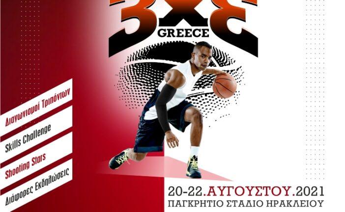 1ο FIBA 3x3 Greece Tour, ένα παιχνίδι για όλους!