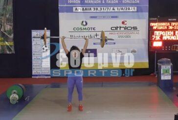 Με μετάλλια επιστρέφουν οι αθλητές του ΟΚΑ Αρκάδι από το Πανελλήνιο πρωτάθλημα Άρσης Βαρών