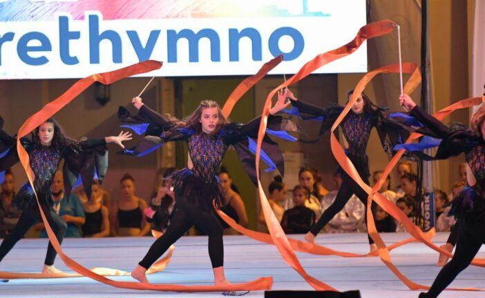 Άνοιξε η αυλαία του 7ου «Golden Age Gym Festival» στο Ρέθυμνο (photos)