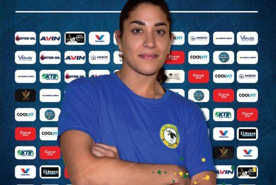 Η Αργεντίνα Garcia στον ΟΠΕΡ!