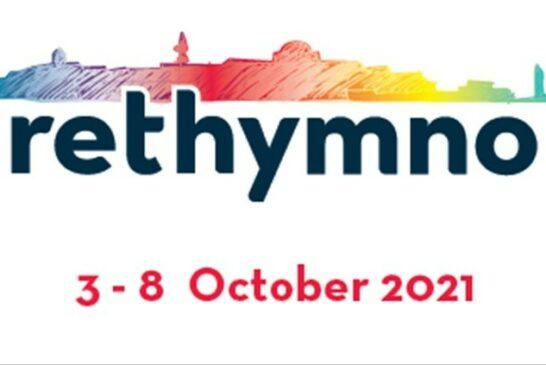 Όλα έτοιμα για το 7ο Ευρωπαϊκό «Golden Age Gym Festival» στο Ρέθυμνου